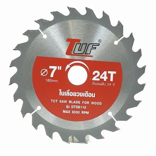 TUF ใบเลื่อยวงเดือน DTSB115 7นิ้วx24Tx1.5x2.2x25.4-20mm DTSB115 7