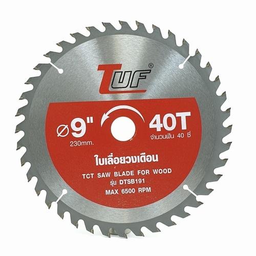TUF ใบเลื่อยวงเดือน DTSB191 9นิ้วx40Tx1.7x2.6x25.4-20mm DTSB191 9