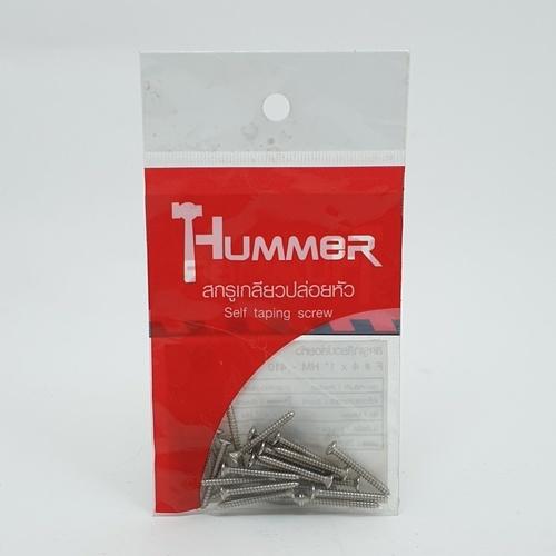 HUMMER สกรูเกลียวปล่อยหัว 4x1นิ้ว (25ตัว/แพ็ค) F-HM410 สีโครเมี่ยม