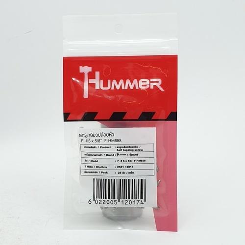 HUMMER สกรูเกลียวปล่อยหัว 6x5/8นิ้ว(25ตัว/แพ็ค)  F-HM658 สีโครเมี่ยม