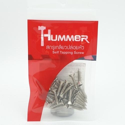 HUMMER สกรูเกลียวปล่อยหัว 8x3/4นิ้ว (25ตัว/แพ็ค) F-HM834 สีโครเมี่ยม