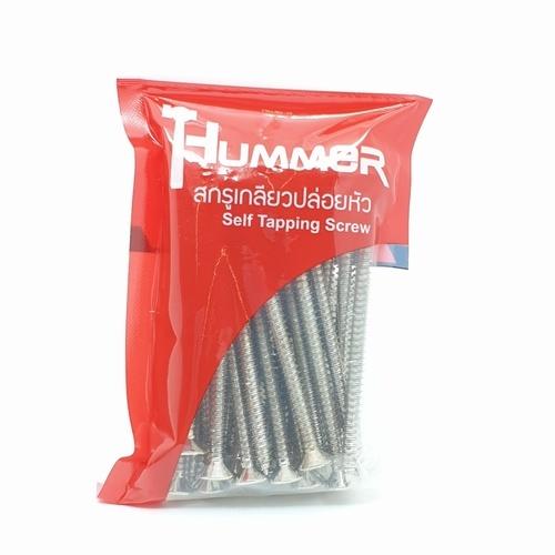 HUMMER สกรูเกลียวปล่อยหัว 10x3นิ้ว (25ตัว/แพ็ค)  F-HM1030 สีโครเมี่ยม
