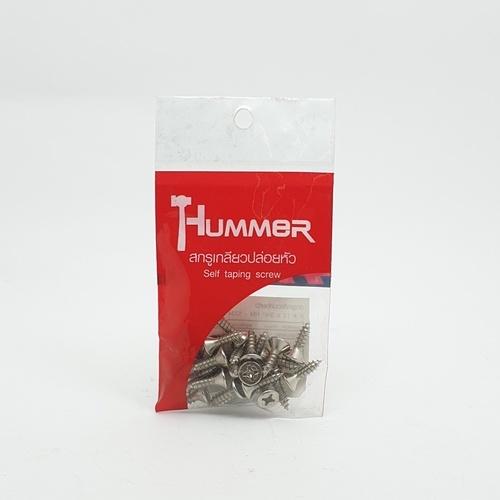 HUMMER สกรูเกลียวปล่อยหัว 12x3/4นิ้ว (25ตัว/แพ็ค) F-HM1234 สีโครเมี่ยม