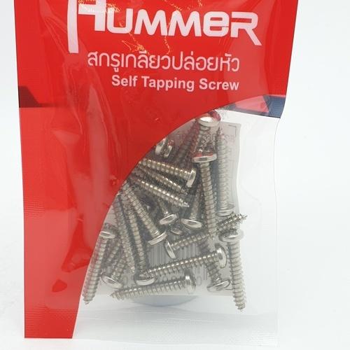 HUMMER สกรูเกลียวปล่อยหัว 8X1   (25ตัว/แพ็ค) P-HM810 สีโครเมี่ยม