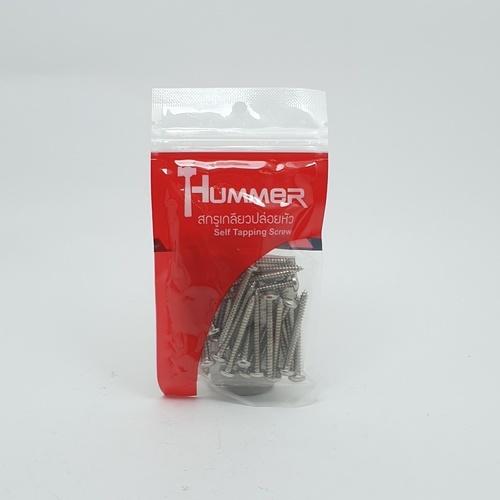 HUMMER สกรูเกลียวปล่อยหัว 8X1-1/2นิ้ว (25ตัว/แพ็ค)  P-HM8112 สีโครเมี่ยม