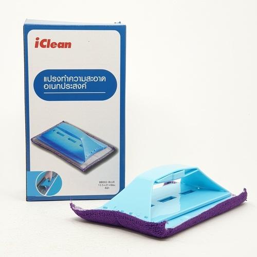 ICLEAN แปรงทำความสะอาดอเนกประสงค์ BB002-BLUE สีฟ้า
