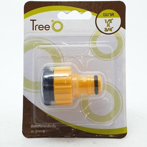 Tree O ข้อต่อก๊อกเกลียวใน 1/2นิ้วx3/4นิ้ว DY8024 สีเหลือง