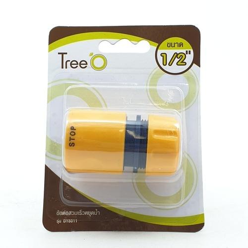 Tree O ข้อต่อสวมเร็วหยุดน้ำ DY8011 สีเหลือง