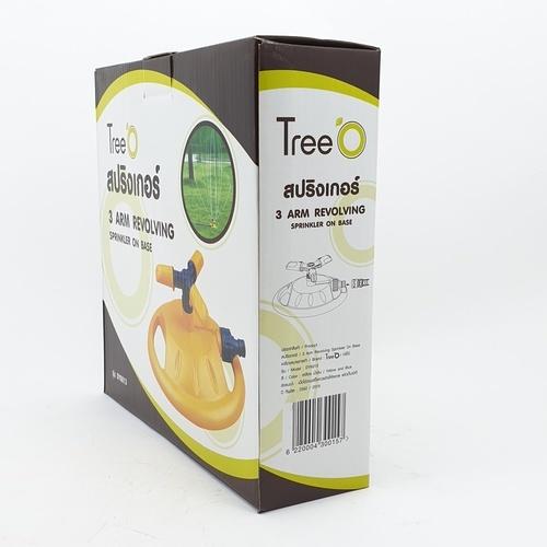 Tree O สปริงเกอร์ 3 ใบพัด DY6013 สีเหลือง