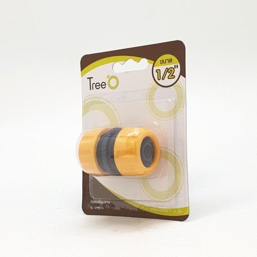 Tree O ข้อต่อเชื่อมสาย DY8014 สีเหลือง