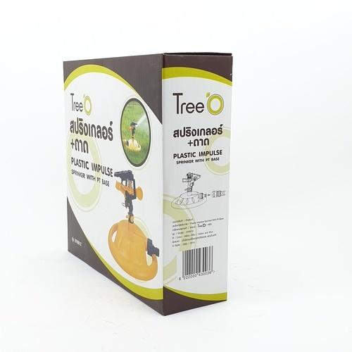 Tree O สปริงเกอร์ DY6012 สีเหลือง