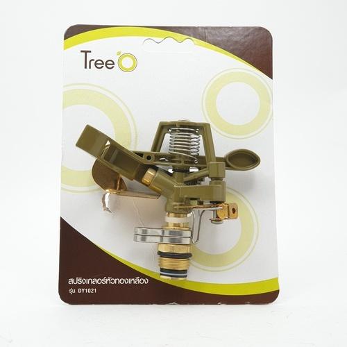 Tree O สปริงเกอร์หัวทองเหลือง DY1021 สีเหลือง