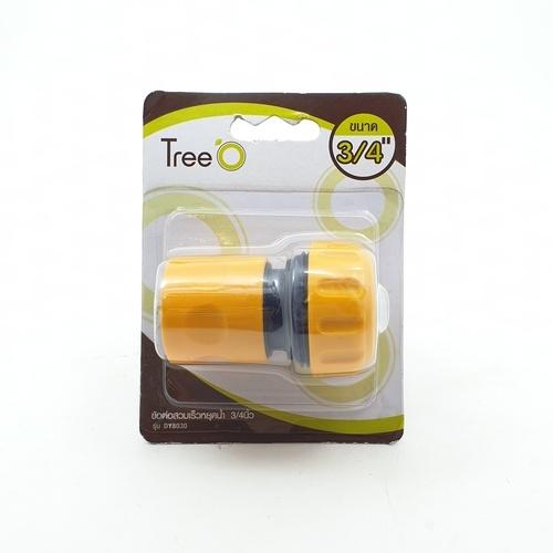 Tree O ข้อต่อสวมเร็วหยุดน้ำ 3/4นิ้ว  DY8030 สีเหลือง