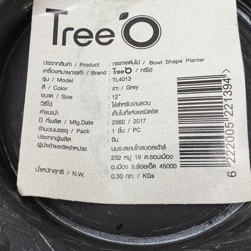 Tree O กระถางต้นไม้  ขนาด 12นิ้ว TL4013  สีดำ