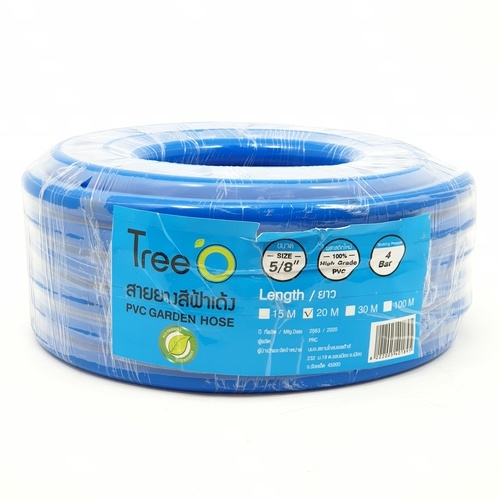 Tree O สายยางสีฟ้าเด้ง ขนาด 5/8นิ้ว x20M  PGH-B58-20