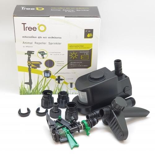 Tree O สปริงเกลอร์ไล่นก สุนัขแมว  ARSLB-01 สีดำ