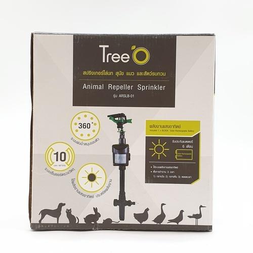 Tree O สปริงเกลอร์ไล่นก สุนัขแมว พลังงานแสงอาทิตย์  ARSLB-01 สีดำ