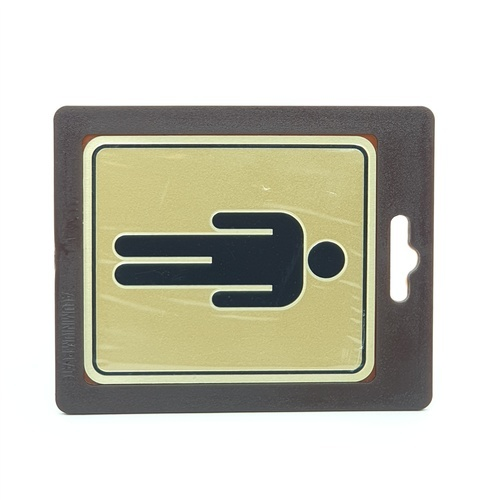 Cityart nameplate ป้ายอลูมิเนียม (ห้องน้ำชาย ) ขนาด 8.5x10 ซม. SGB9101-2 สีทอง