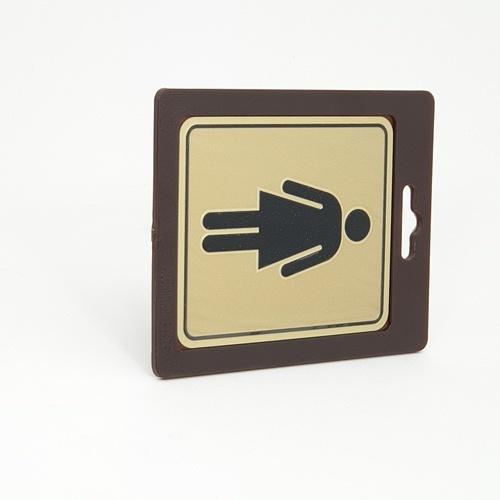 Cityart nameplate ป้ายอลูมิเนียม(ห้องน้ำหญิง) ขนาด 8.5x10 ซม.   SGB9101-3 สีทอง