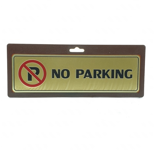 Cityart nameplate ป้ายอลูมิเนียม (NO PARKING  ขนาด 7.5x25 ซม.) SGB9101-78 สีทอง