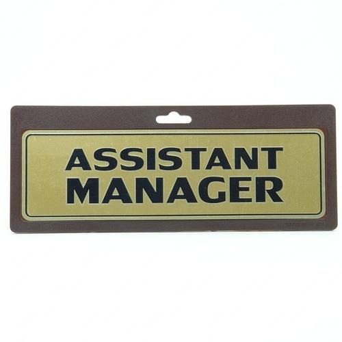 Cityart nameplate ป้ายASSISTANT MANAGER SGB9101 สีทอง