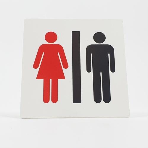 CITY ART ป้ายPP (ห้องน้ำหญิง-ชาย)  ขนาด 10x10 ซม. SGB1101-02 สีขาว