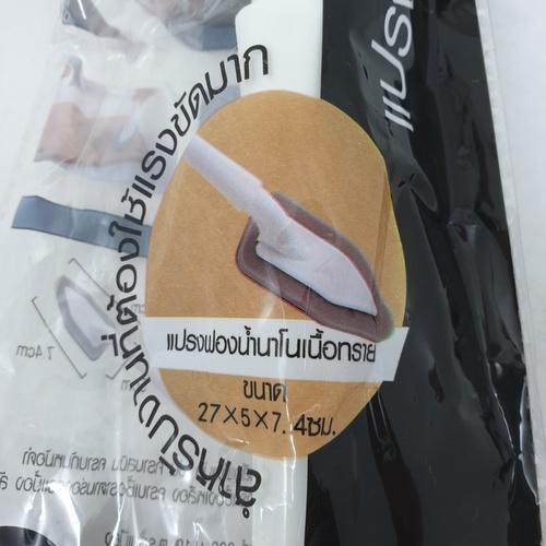 ICLEAN ฟองน้ำนาโนเนื้อทรายพร้อมด้ามจับ SG019-WHITE สีขาว