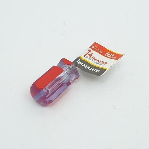 HUMMER ไขควงปากแฉกหัวแม่เหล็ก รุ่น WT-601 ขนาด6x38มม. WT-601 สีแดง