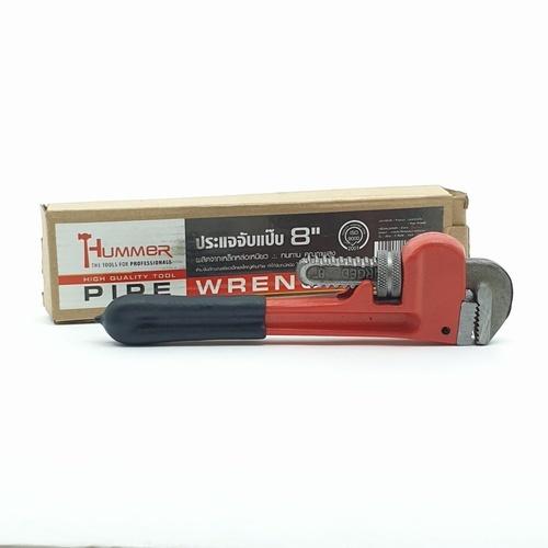 HUMMER ประแจจับแป๊บ ขนาด 8 นิ้ว JR-APW08 สีแดง