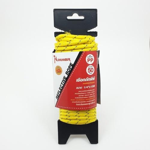 HUMMER เชือกถักพีพี คาดเส้นสะท้อนแสง 1/4นิ้วx15M  - สีเหลือง