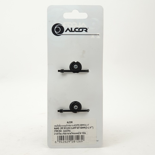 """ALCOR แคลมป์จับชิ้นงานแบบเล็ก 80MM. 3-1/4"""" A215701 สีดำ"""