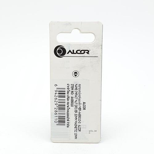 ALCOR ลูกบ๊อกขันสกรูยิง 10X50MM.  A456001  สีโครเมี่ยม