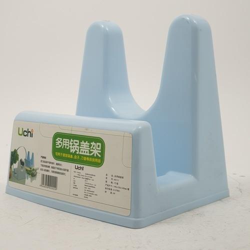 UCHI พลาสติกวางของใช้ในครัว  A0111 คละสี