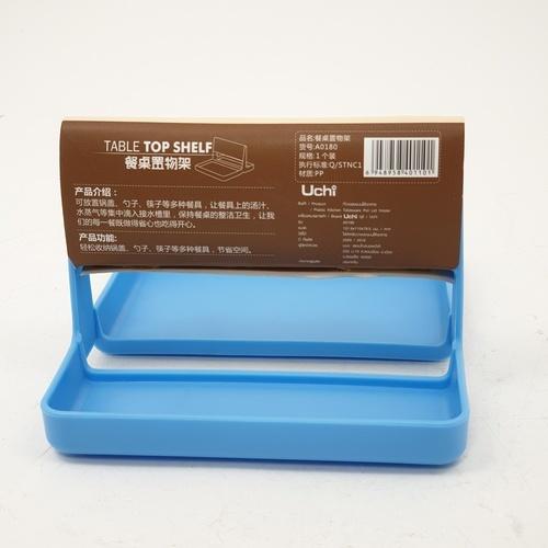 UCHI ที่วางของบนโต๊ะอาหาร  A0180 คละสี