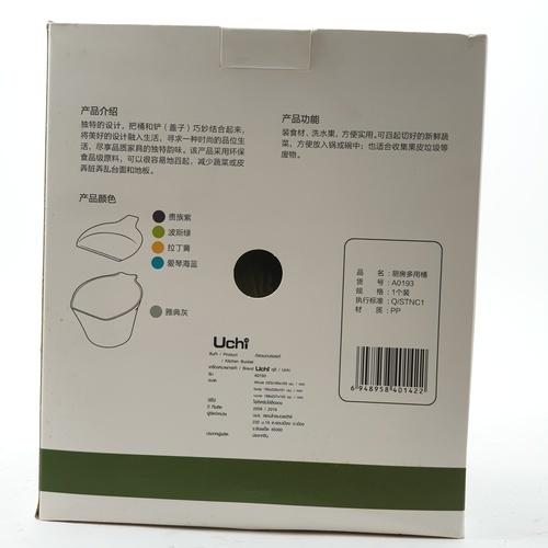 UCHI ถังอเนกประสงค์ A0193 คละสี