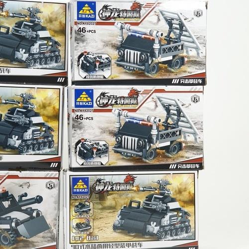 Sanook&Toys  ชุด Special police series  82027#1-8 สีเทา