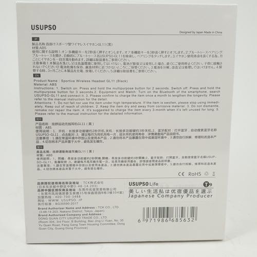 USUPSO  หูฟังไวร์เลส  sport GL11  สีดำ