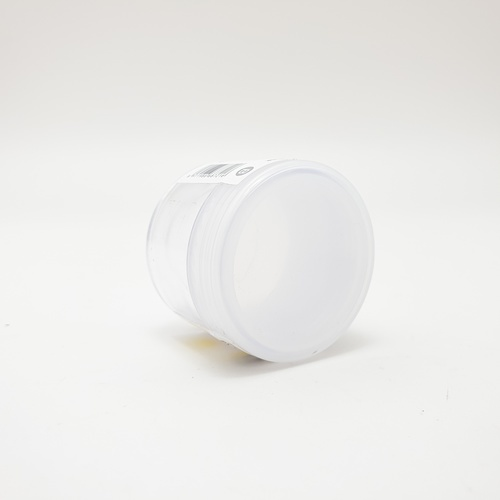 USUPSO  ขวดแบ่ง  20g (#B) สีขาว