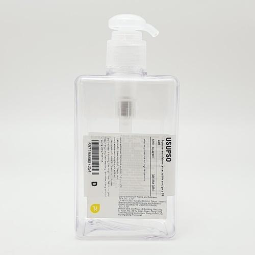 USUPSO  ขวดแบ่งแบบกด   280ml. (#D) สีขาว