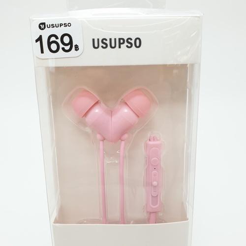 USUPSO หูฟังรูปหัวใจ   สีชมพู