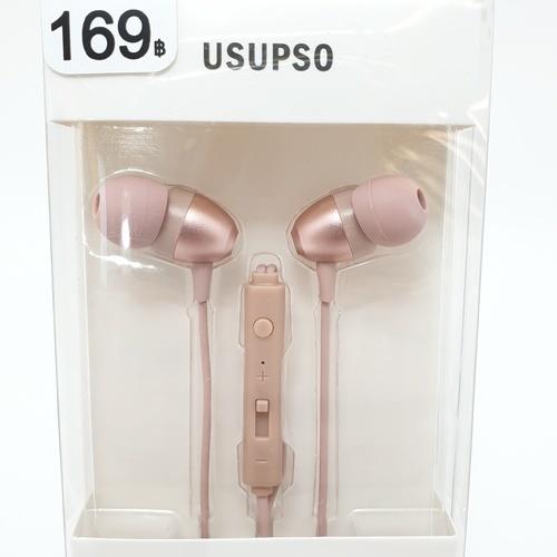 USUPSO หูฟัง  In Ear สีโรสโกลด์