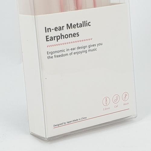 USUPSO หูฟัง  In-ear 8424 สีชมพู