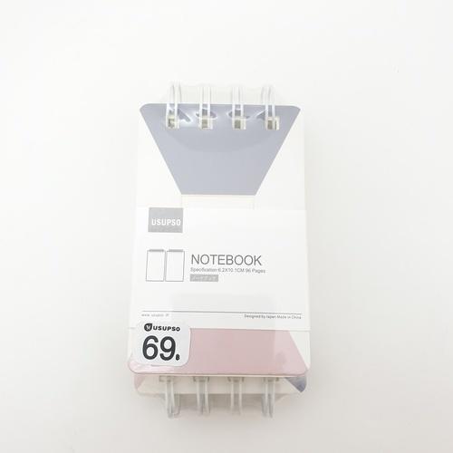 USUPSO สมุดจดบันทึก  Nordic 64K เล็ก สีขาว