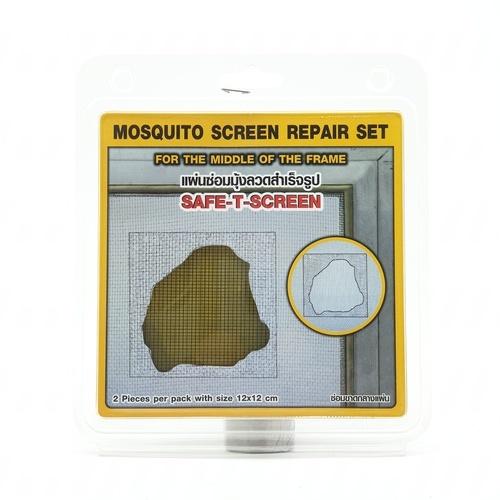 - แผ่นซ่อมมุ้งลวดสำเร็จรูป (ซ่อมกลางแผ่น) ขนาด 12*12 cm. (2ชิ้น/แพ็ค)   Sd8 สีชา
