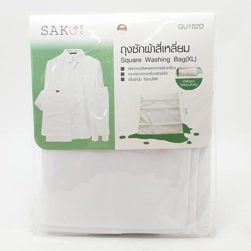 SAKU ถุงซักผ้าสี่เหลี่ยม ขนาด 60x60x8 cm. GU102D สีขาว