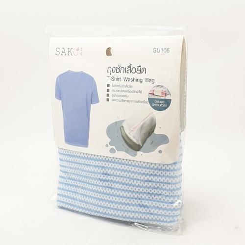 SAKU ถุงซักเสื้อยืด ขนาด 30x20x20 cm. GU106 สีน้ำเงิน