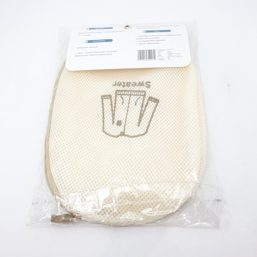 SAKU ถุงซักเสื้อไหมพรม ขนาด 25x25x19 cm. GU111E สีงา