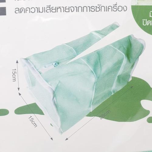 SAKU ถุงซักถุงเท้า ขนาด 28x15x15 cm. GU112   สีเขียว