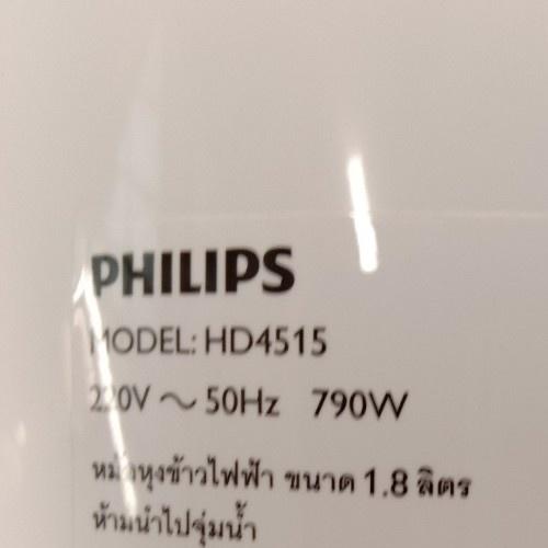 PHILIPS หม้อหุงข้าว 1.8 ลิตร  HD4515 สีขาวดำ