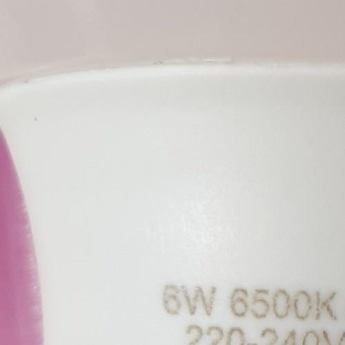 PHILIPS หลอดแอลอีดี บัล์บ 6 วัตต์  E27 6500K APR สีขาว